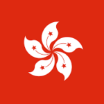 רילוקיישן הונג קונג